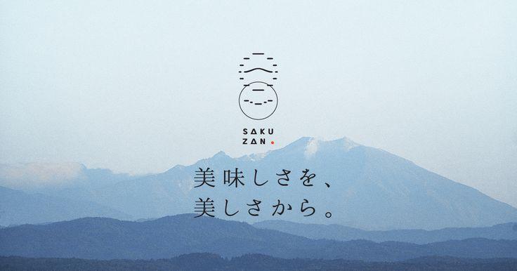 SAKUZAN #japanese #minoyaki #parallax #slideshow #photo #scroll