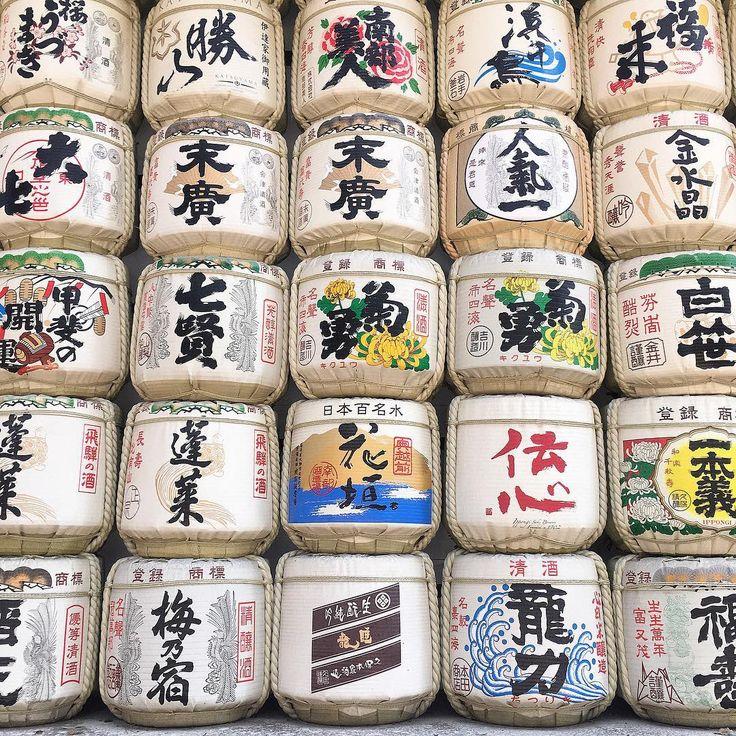 Meiji-Schrein Tokyo