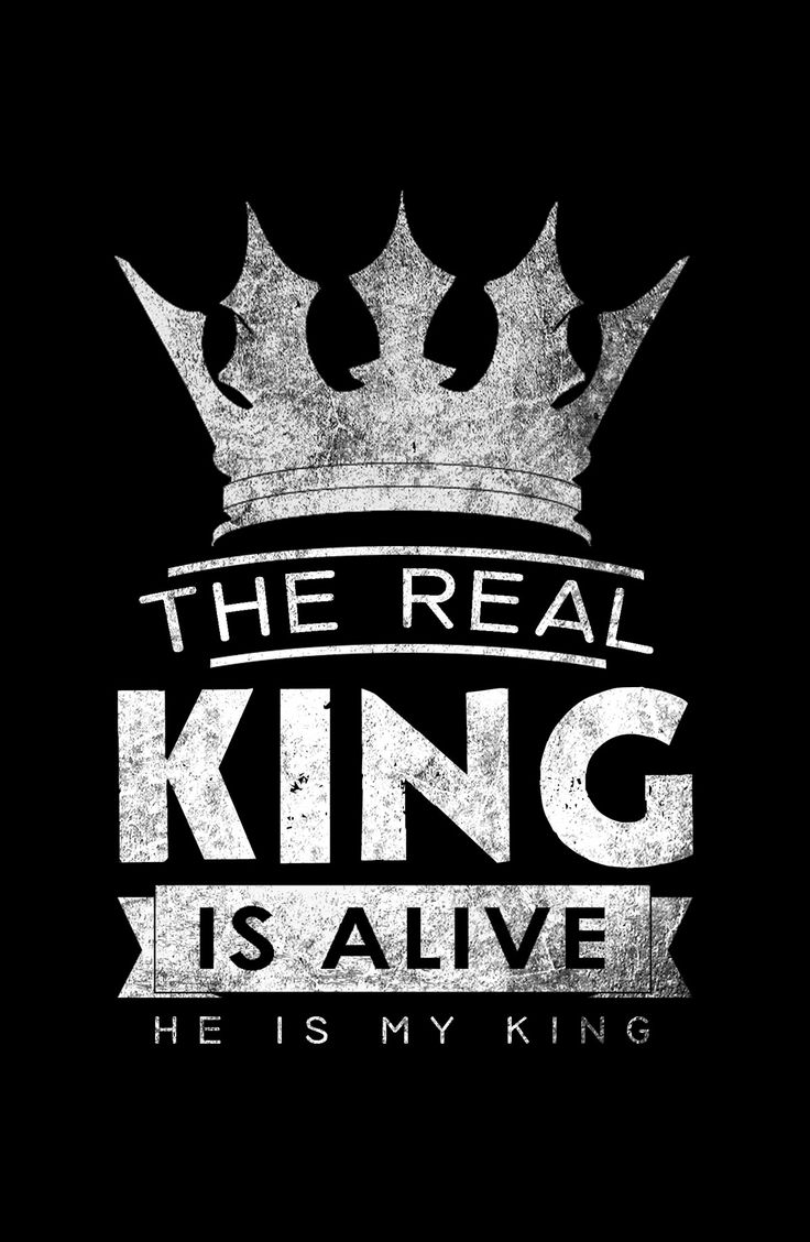 The real king is alive Design By ArtExplain #photoshop #graphic #design #typography #quotes #bible