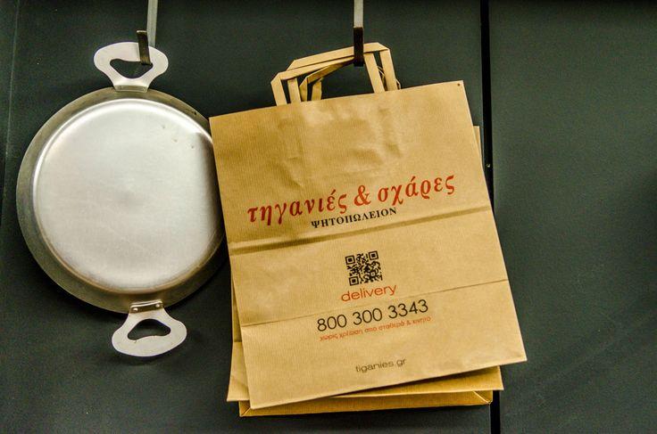 Οι Τηγανιές και Σχάρες πάνε πακέτο!  #Τηγανιές& #Σχάρες #Ψητοπωλείο #delivery #Θεσσαλονίκη