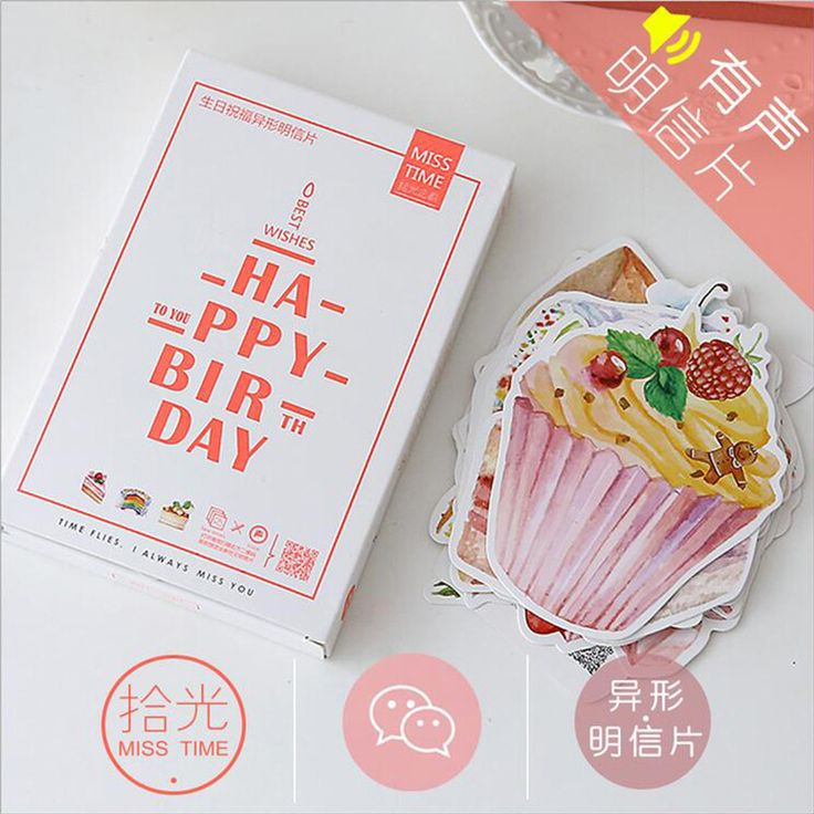 $3.82 (Buy here: https://alitems.com/g/1e8d114494ebda23ff8b16525dc3e8/?i=5&ulp=https%3A%2F%2Fwww.aliexpress.com%2Fitem%2F30-pcs-lot-Birthday-Cake-postcard-heteromorphism-greeting-card-christmas-card-birthday-card-creative-gift-cards%2F32733033289.html ) 30 pcs/lot Birthday Cake postcard heteromorphism  greeting card christmas card birthday card creative gift cards stationery for just $3.82