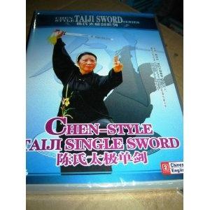 Chen-style Taiji Sword Series / Chen Style TaiJi Single Sword $17