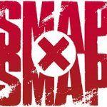 5月16日SMAP×SMAP(スマスマ)ビストロ阿部寛さん・樹木希林さん