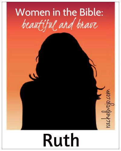 Women in the Bible: beautiful and brave series. Ruth- the great-grandma of David. Wouldn't it be cool to have that title? :)