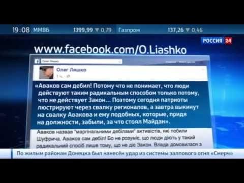 ▶ На Украине в мусорный бак засунули даже ГлавВрача. - YouTube-fascist democracy in Ukraine - beat and throw in trash cans political opponents