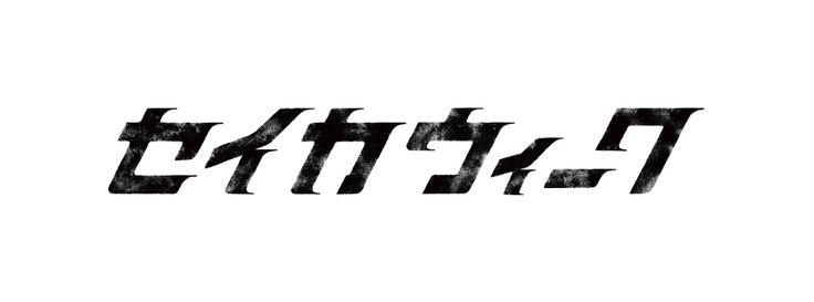 MIENO RYU