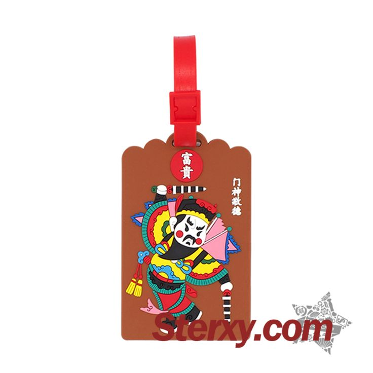 Let this fierce strong Chinese door god to keep your trip safe and happy! The Brown Chinese Door God Jingde luggage tag is rather attractive! More to choose from the following link. Buy now! http://www.sterxy.com/category/Luggage-Tags/159.html