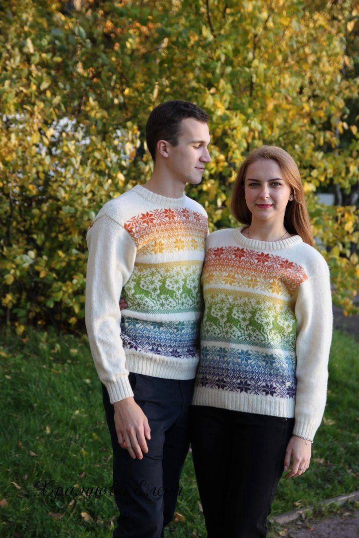 Комплект пуловеров для него и для нее выполнен из пряжи Кауни. Доступен к заказу в широкой цветовой гамме. #elenakhra_knit #фэмелилук #family_look#мужской #женский#олен#пуловер_с_оленями#deer