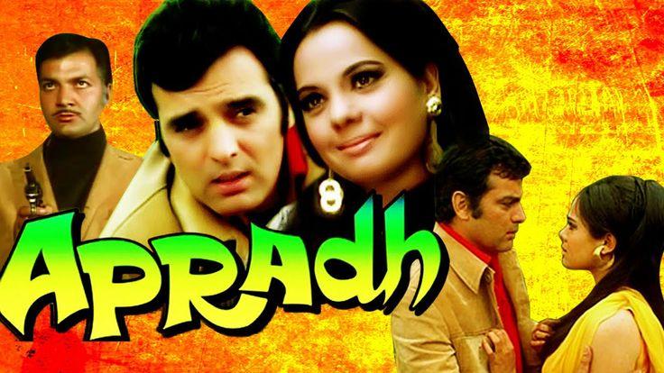 Free Apradh (1972) Full Hindi Movie | Feroz Khan, Mumtaz, Prem Chopra, Helen, Tun Tun, Iftekhar Watch Online watch on  https://free123movies.net/free-apradh-1972-full-hindi-movie-feroz-khan-mumtaz-prem-chopra-helen-tun-tun-iftekhar-watch-online/