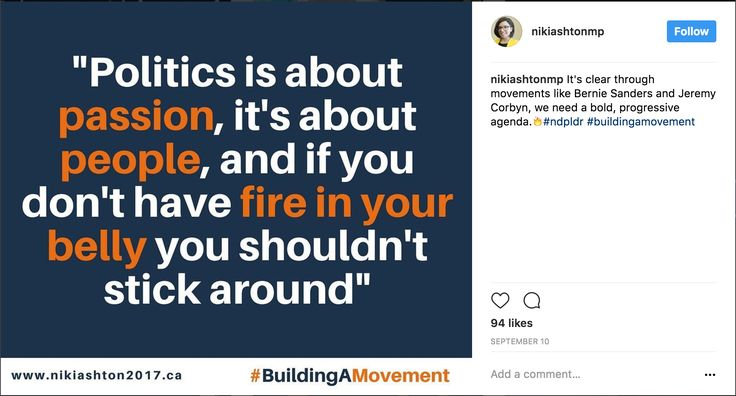Aligns herself with other popular figures in politics such as Bernie Sanders. Inspirational quote can be interpreted as aggressive and off-putting.
