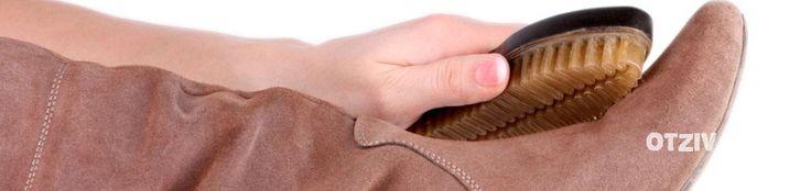 Как почистить замшевую обувь? - http://otzivak.ru/interesnoe/kak-pochistit-zamshevuyu-obuv/
