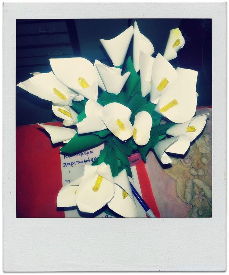 Μέσα σ'ένα σεντουκάκι...: 25η Μαρτίου: Φτιάξαμε και μεις Κρίνο!!