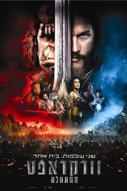 Watch->> Warcraft 2016 Full - Movie Online