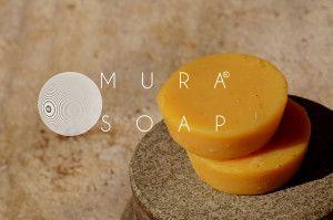 Face Luxury Creamy Soap  O formulă specială pentru un săpun neparfumat și cu un adaos mai mare de unt de shea din Benin, ulei de Macadamia și vitamina E. Are numeroase proprietăți de vindecare, hidratare și curățare în profunzime a tenului.