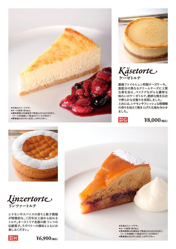 オーストリア国家公認キュッヘン(料理)マイスター、神田真吾。その伝統と格式を伝承したマイスターが織り成す真のオーストリア食文化。オーナーシェフ神田が東京・銀座に開いたレストランでは、優雅な空間でオーストリア料理の粋を味わうことができ、食材の滋味たっぷりの骨太な料理にマイスターの心意気をご堪能ください。
