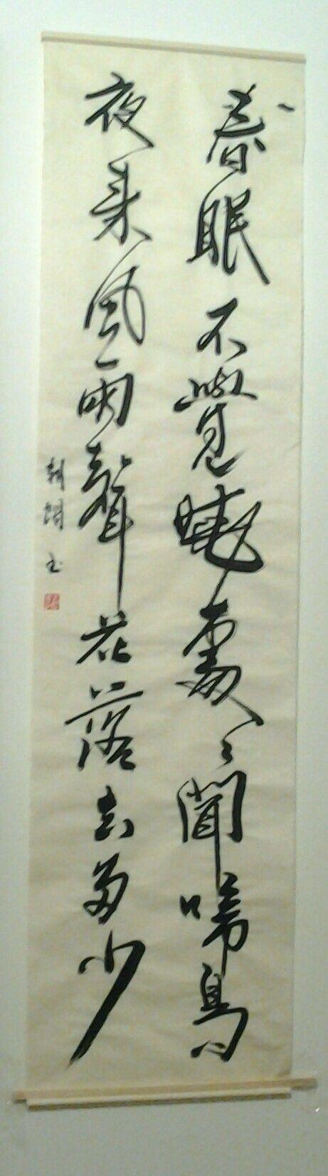 Calligrafia Giapponese di Giuseppe Ponzio - Shodo