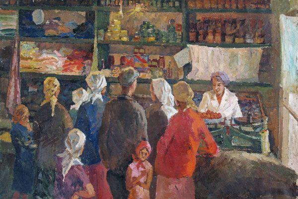 Стебаев А.А.  —В деревенском магазине.  Описание: 1965 г.