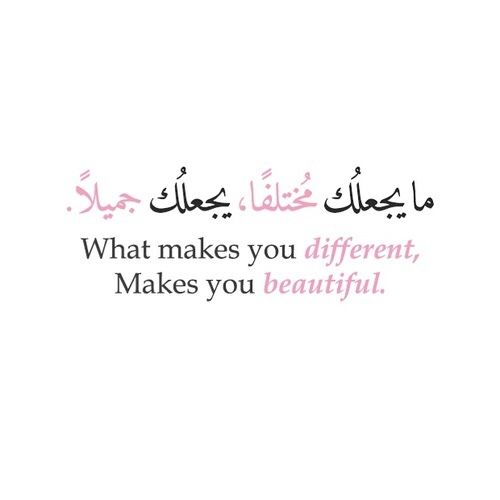 25+ Great Ideas About Arabic Quotes On Pinterest
