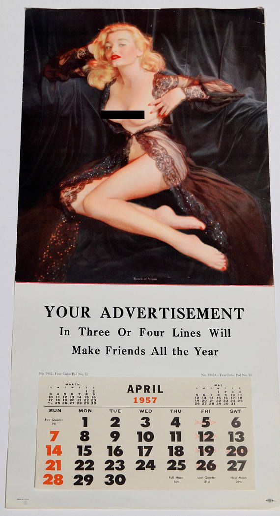 $11.99 Full Frontal Nudity, Nude Calendar, 1950s Calendar, Pin Up Calendar,  Erotic Nudity, Nudity, Nude Pin Up, 1950s Pin Up, Vintage Calendar