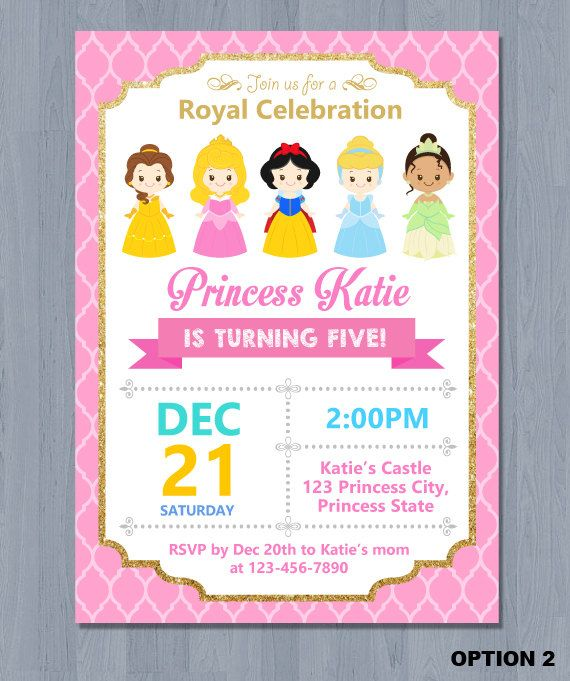 Princess Digital Invite  * This is printable file and no physical items will be mailed to you.  --------------★★★ PURCHASING INSTRUCTIONS