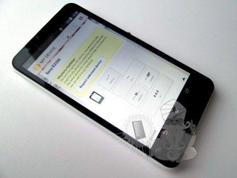 Sony Xperia E4 Kendini Gösterdi!