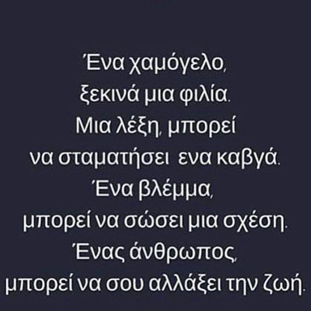 #καλημεραwww.SELLaBIZ.gr ΠΩΛΗΣΕΙΣ ΕΠΙΧΕΙΡΗΣΕΩΝ ΔΩΡΕΑΝ ΑΓΓΕΛΙΕΣ ΠΩΛΗΣΗΣ ΕΠΙΧΕΙΡΗΣΗΣ BUSINESS FOR SALE FREE OF CHARGE PUBLICATION