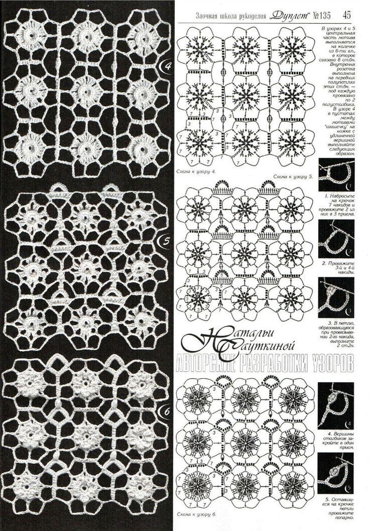 漂亮拼花系列--13--(燕窝编织) - 燕窝 - 燕窝编织
