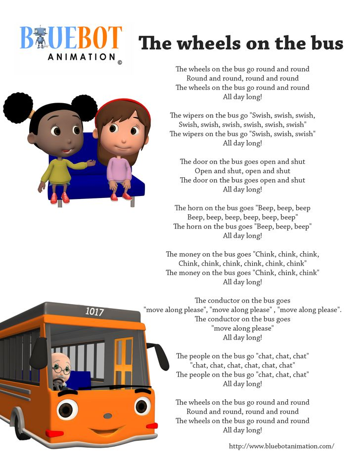 Wheels on the bus nursery rhyme lyrics  Free printable nursery rhyme lyrics page. Wheels on the bus nursery rhyme lyrics. by Bluebot animation. (TAG : Nursery Rhyme (Literature Subject), #nursery rhymes, Children's Song, nursery rhyme, nursery rhymes, English rhymes collection, rhymes for children, children songs, songs for children, lyrics)