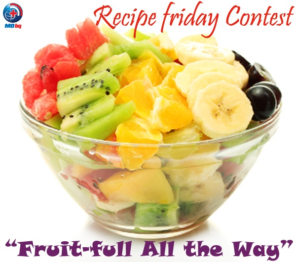 """#LiveNow #RecipeFriday #Contest - Weight loss efforts do not in any way tell you to starve yourself up. Eating a well balanced diet can be made a healthy treat by snacking a fruit salad made with berries, mango, banana, apple, and grapes in between meals.        Hit """"#Repin"""" if you have a Fruity #HealthySnack.    The Recipe Friday Contest """"Fruit-full All the Way"""" is Live now. Win Great prizes this week. Good Luck #India #contest #win #prize #bollywood #movieticket #healthrecipe #fruitsalad…"""