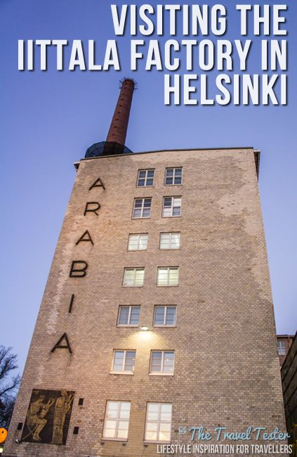The Arabia Center is located just north of the center of Helsinki and includes the Arabia Factory, shop, offices, Iittala showroom, Arabia Museum (design museum) and also shops for Finlayson, Pentik, and Opa.