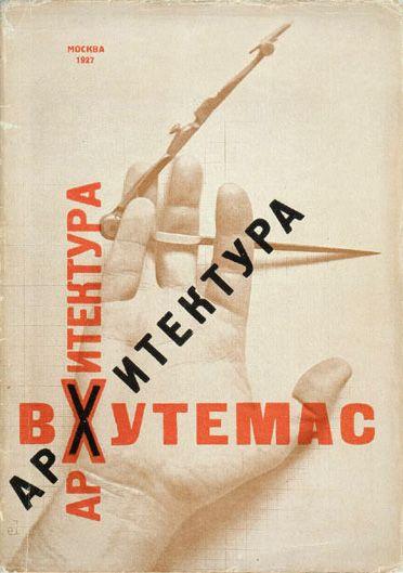 Russian Constructivist book cover - El Lissitzky