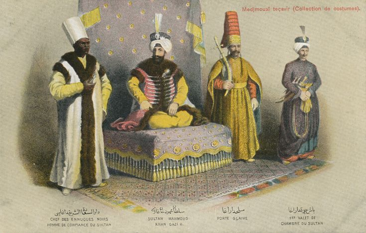 """Ottoman Turkey, Costumes, Medjmouaï Teçavir (1910s) Fruchtermann No. 102.  Max Fruchtermann, 1852-1918. The most prominent early publisher of Ottoman postcards, at the age of seventeen he opened a frame-shop at Yüksekkaldirim Istanbul. It is hard to underestimate his role in the publishing scene that followed. He was one of the first """"editeurs"""" (if not the very first) to create postcards depicting the Ottoman Empire."""