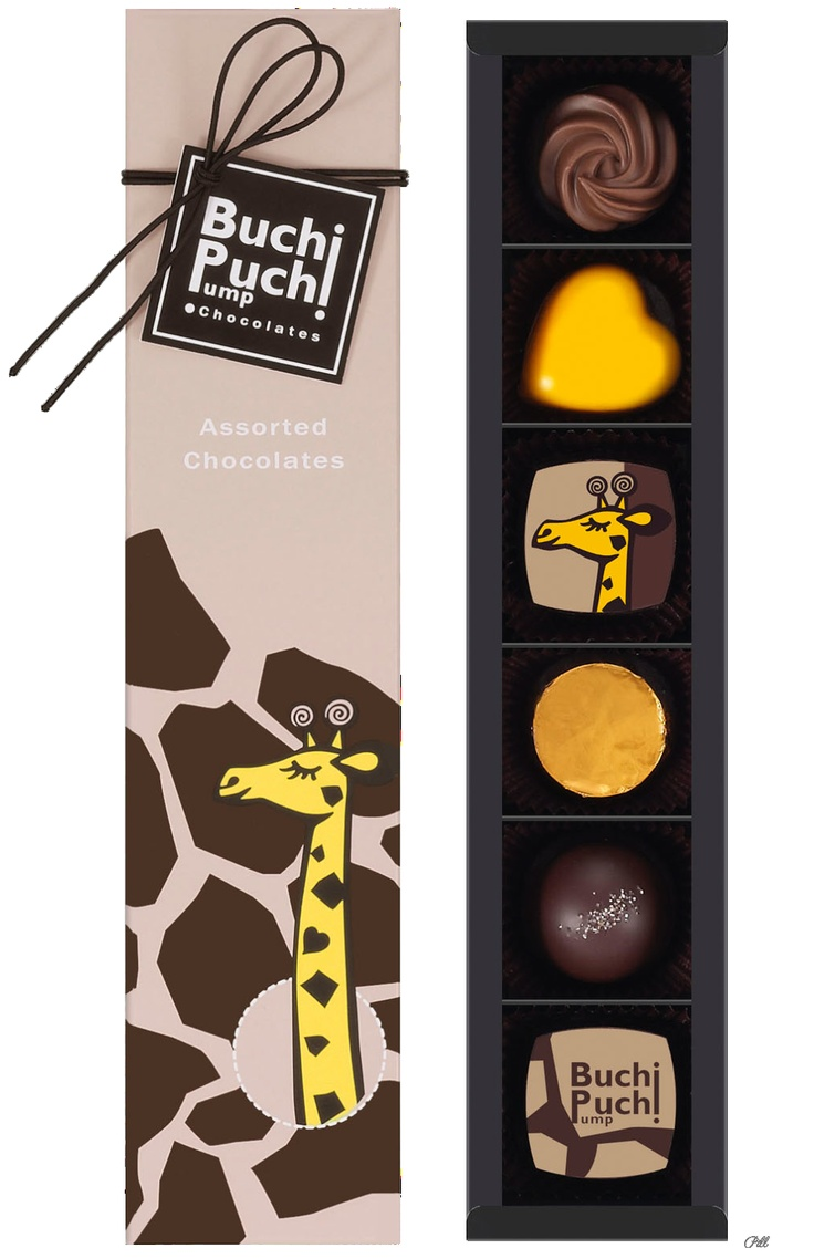 ブチプチパンプ(ジラフ) BuchiPuchiPump(Giraffe)#packaging #chocolate