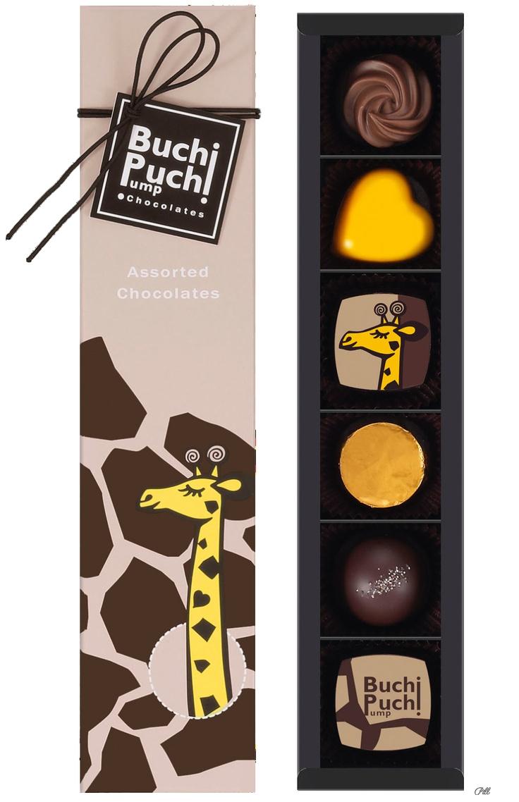 ブチプチパンプ(ジラフ) BuchiPuchiPump(Giraffe)#packaging #chocolate