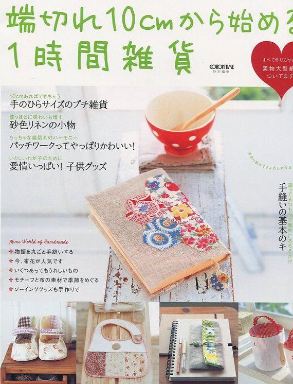 Linda Página Japonesa con ideas - wanelo.com/...