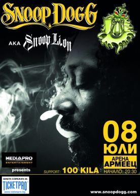 """От днес, 23 април, излиза дългоочакваният албум """"Reincarnated"""" на музикалната икона и мултиплатинен изпълнител Snoop Dogg, известен като Snoop Lion."""