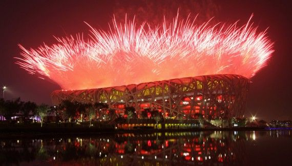 2008 Olympics Opening Ceremony in China