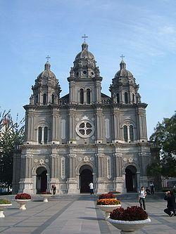 Wangfujing Church, Tomb of Matteo Ricci, Beijing