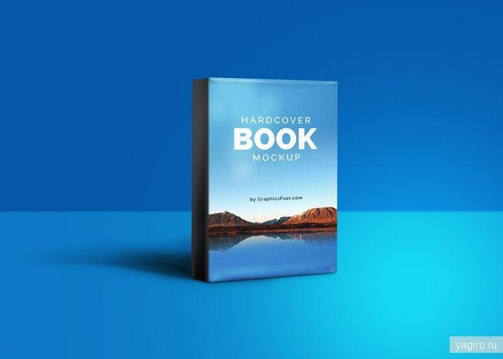 Мокап книги в твердом переплете / Мокапы / Yagiro - сайт о дизайне и для дизайнеров