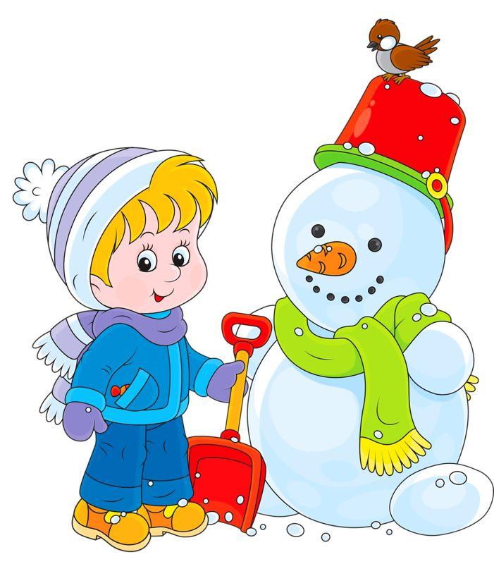 Картинки на прозрачном фоне зима для детей, поздравлениями летием