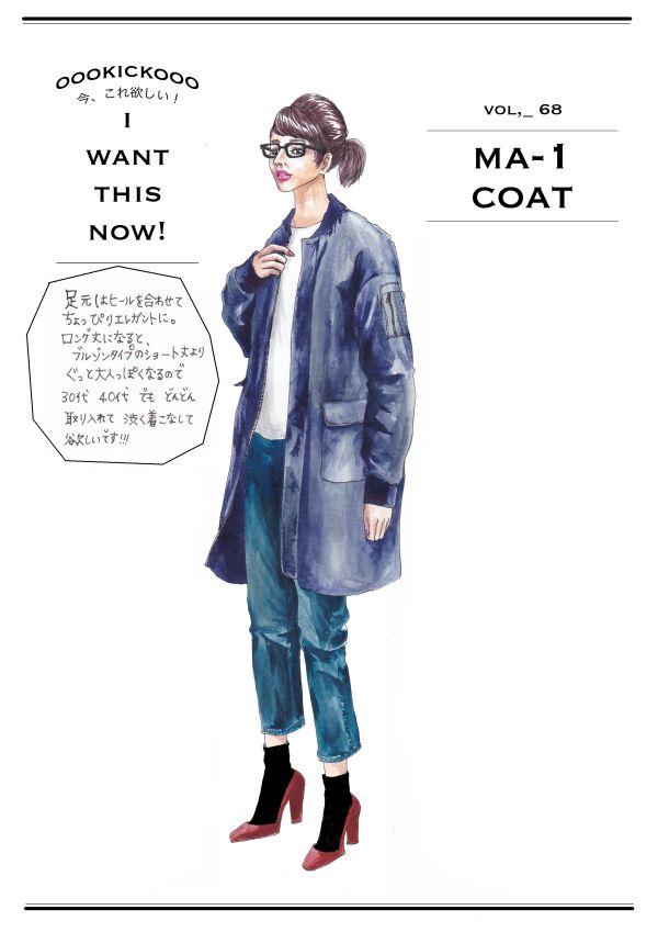 MA-1 コート きくちあつこ