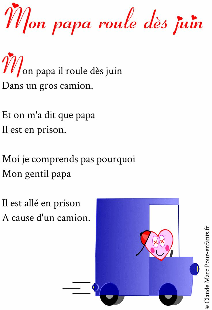 25 best ideas about po me pour papa on pinterest poeme pour maman po sie pour papa and po me - Poesie fete des peres ...