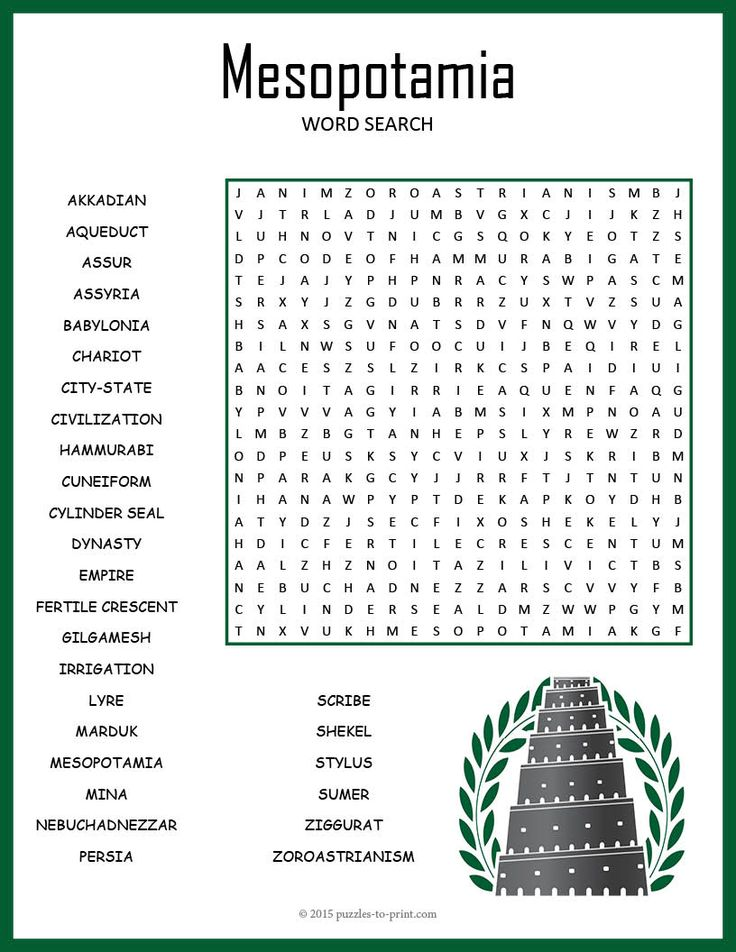 A word search puzzle to include within a unit on Ancient Mesopotamia. Students review spelling and vocabulary while enjoying the fun of looking for the hidden words. Look in all directions. Some of the hidden words overlap as well, making this a challenging puzzle.