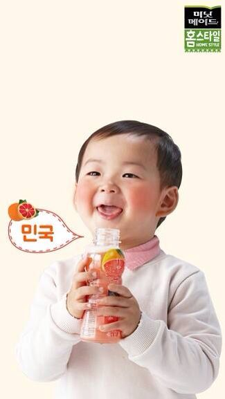Minute Maid Home Style Juice 2015 #SongMinguk