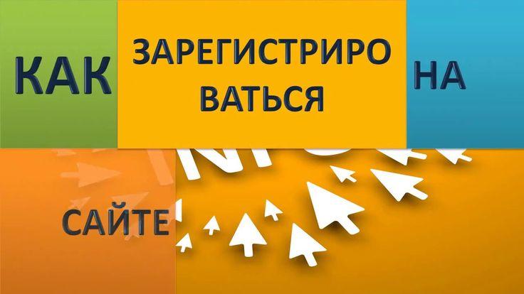 VICCIIBIOTICCS-компания №1