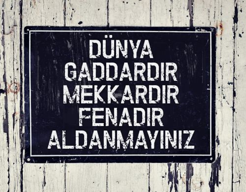 """duaet: """" Risale-i Nur Külliyatı, Yirmi Altıncı Lem'a 'dan """""""