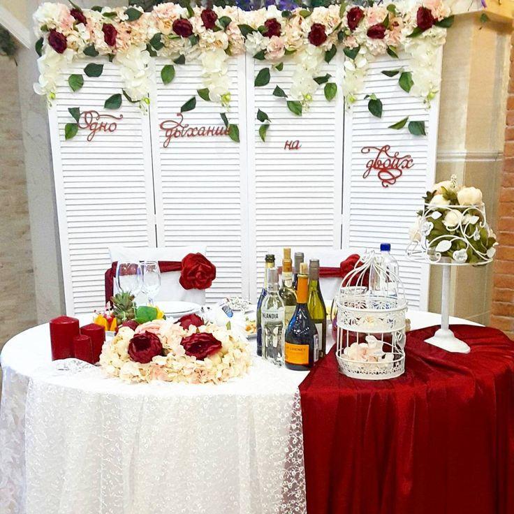 88 отметок «Нравится», 3 комментариев — Декор событий на Сахалине (@che_nata72) в Instagram: «Марсала, бордовый, винный благородный цвет для оформления в ресторане Венецианский дворик. Само…»