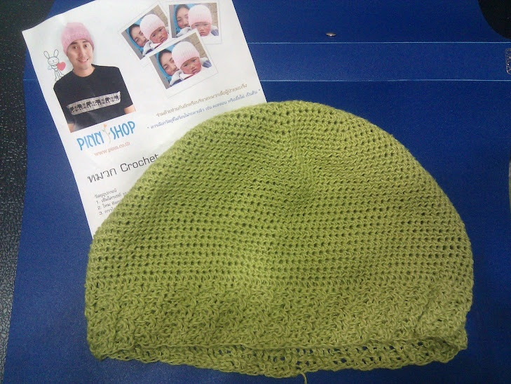 Crocheting Hats For Cancer Patients : ... Crochet for cancer on Pinterest Sun hats, Hats for cancer patients