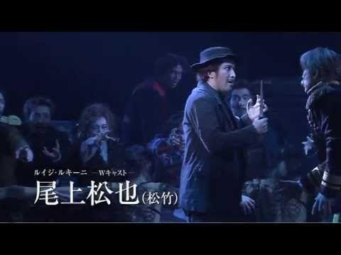 『エリザベート』プロモーション映像