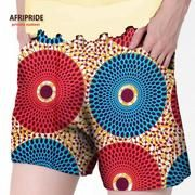 Ankara beach summer shorts on selling Africa printed home and fashion accessories.  https://chicafricanna.com/products/2017-summer-beach-shorts-for-women-afripride-private-custom-pure-cotton-print-a722106